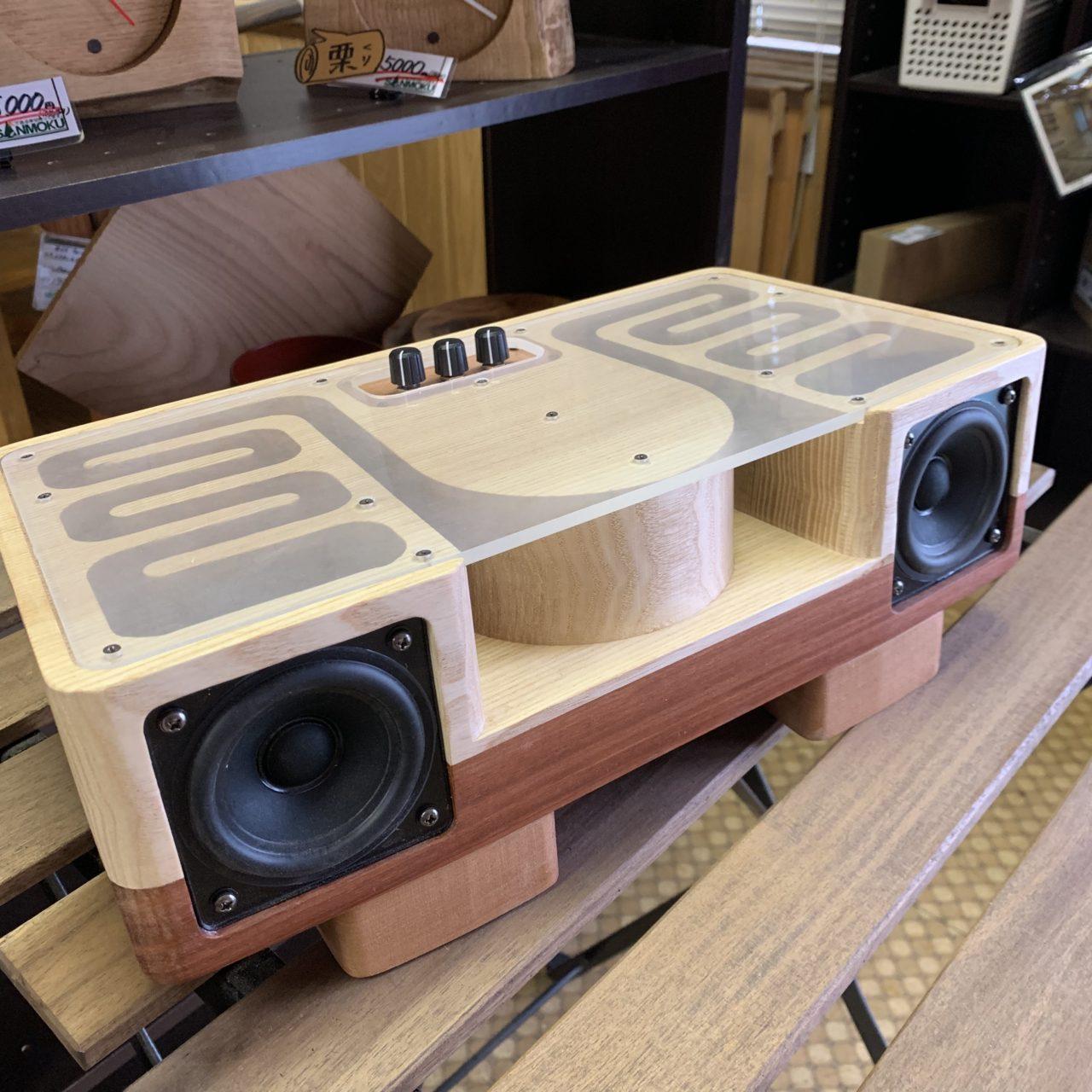 Woodスピーカー/タモ&カリン【bluetooth対応】木の店さんもくオリジナル