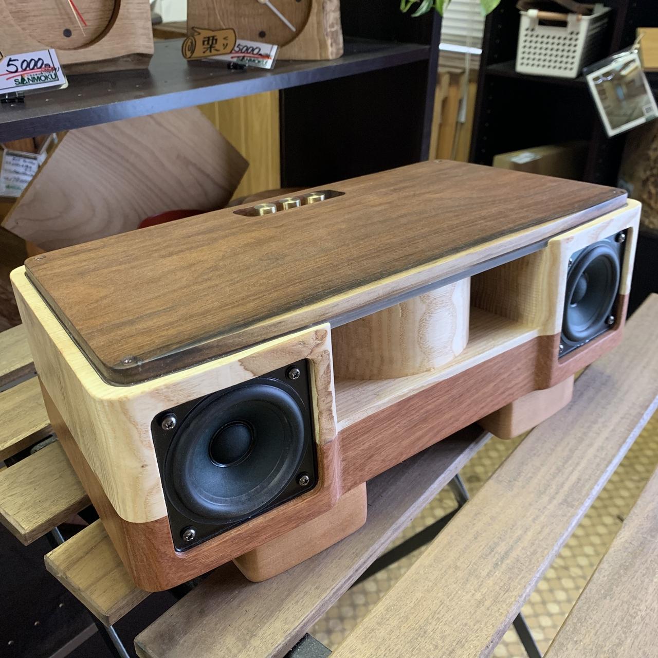 Wood Speaker 樹音【Ju-On】たも×カリン
